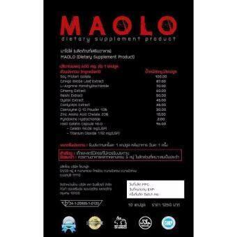 มาโอโล่ - 4