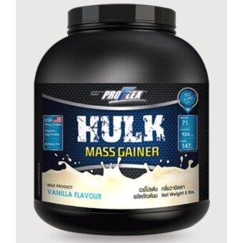 ProFlex Hulk Mass Gainer Vanilla (5 lbs.)
