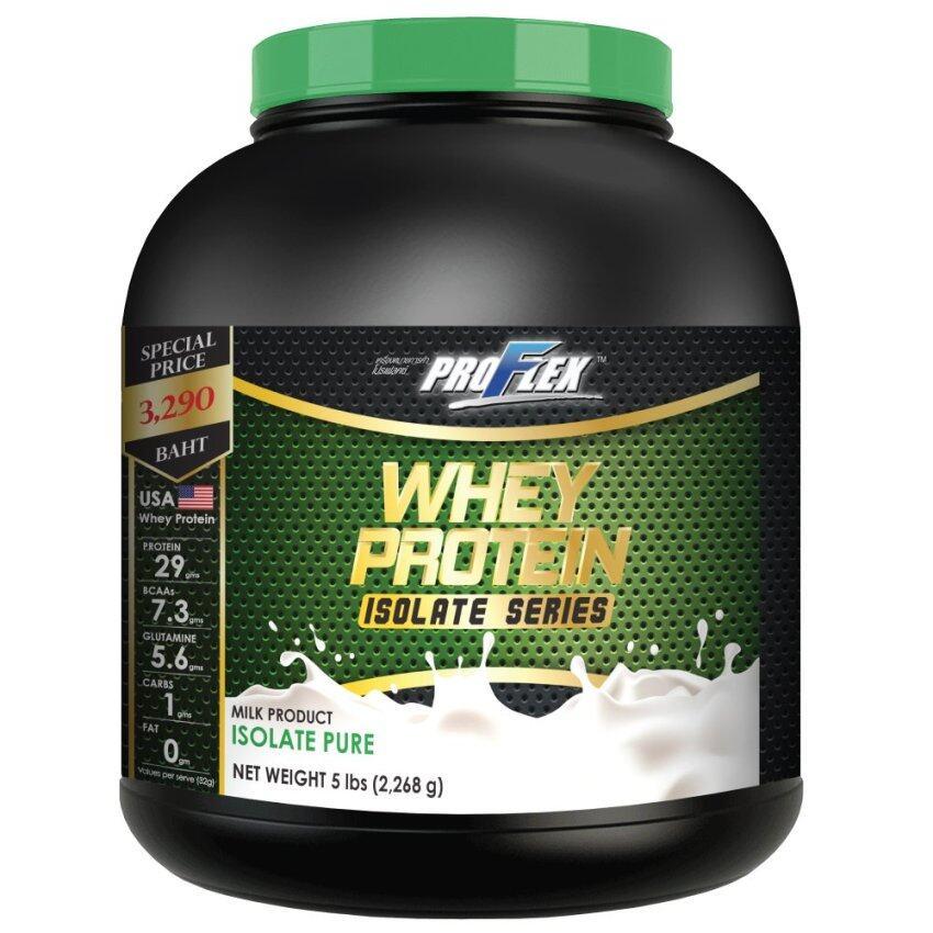check ราคา ProFlex Whey Protein Isolate Pure (5 lbs.) เปรียบเทียบราคา