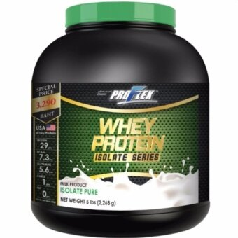 ProFlex Whey Protein Isolate Pure (5 lbs.)