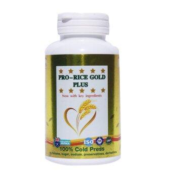 Pronature ผลิตภัณฑ์อาหารเสริม Pro-Rice Gold Plus