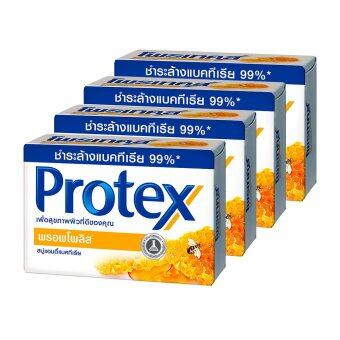 PROTEX โพรเทคส์ สบู่พรอพโพลิส 100ก.(แพ็ค 4 ชิ้น)