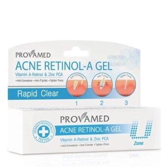 Provamed Acne Retinol-A Gel เจลแต้มสิว 10 g.