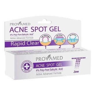 Provamed Acne Spot Gel เจลแต้มสิว (T-Zone) 10g
