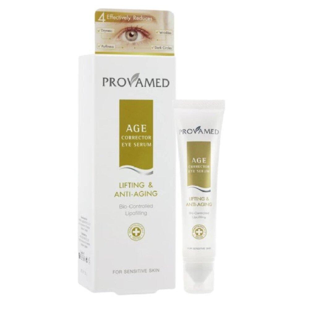 Provamed Age Corrector Eye serum 15ml 1หลอด