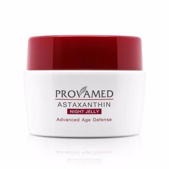 Provamed Astaxanthin Night Jelly 30 g.