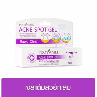 Provamed Rapid Clear Acne Spot Gel 10g.