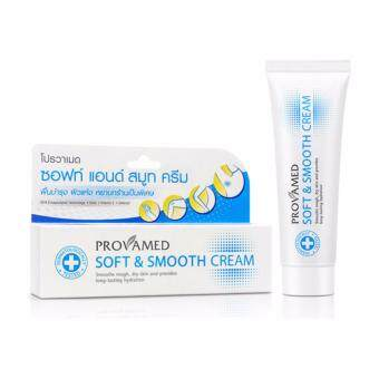 Harga Provamed Soft and Smooth Cream 40g.