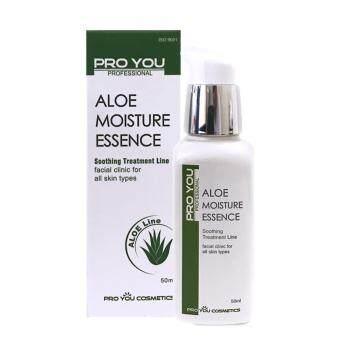 Proyou Aloe Moisture Essence 50ml (เซรั่มบำรุงผิวหน้า ที่มีประสิทธิภาพในการเพิ่มความชุ่มชื้น กักเก็บน้ำหล่อเลี้ยงผิว ช่วยกระชับรูขุมขน และต่อต้านอนุมูลอิสระ)