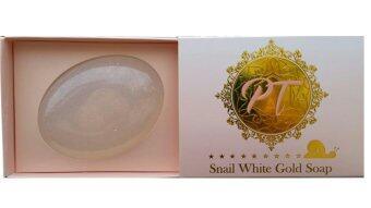 เสนอราคา PT Snail White Gold Soap