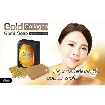 รีวิวพันทิป ภูราดา สบู่กลูต้าคอลลาเจนทองคำ PURADA Gold Collagen Gluta Soap 70g.