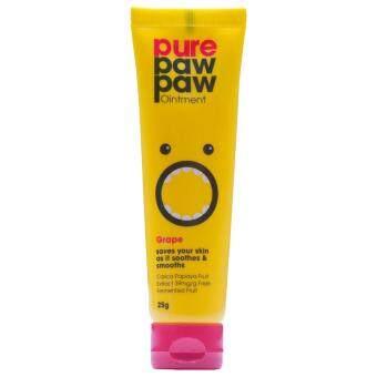 อยากขาย Pure Paw Paw Lip balm Grape ลิปบาล์ม กลิ่นองุ่น 25g