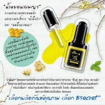 Queen Bee Drop 100% & Honey Bee Cream น้ำหยดนางพญา 100% และครีมน้ำผึ้งป่า - 4