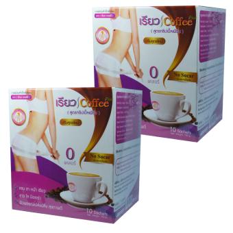 Real Coffeeกาแฟลดน้ำหนัก สูตรทริปเปิ้ลเฟิร์ม บรรจุ10ซอง(2กล่อง)