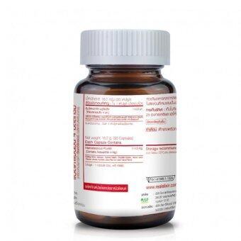 Real Elixir ASTAXANTHIN 4 mg. - 2