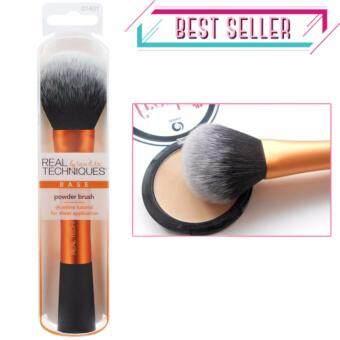 ซื้อ/ขาย แปรง Real Techniques Powder Brush (สีส้ม)