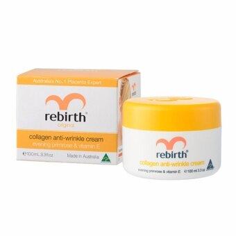 Rebirth Collagen Anti-Wrinkle Cream with EPO & Vit E คอลลาเจนครีมต้านริ้วรอย 100ml (1 กล่อง)