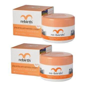 Rebirth Placenta & Vitamin E Day Cream ครีมรกแกะ 100g ( 2 กล่อง)