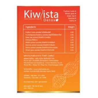 reginar Kiwista Orange