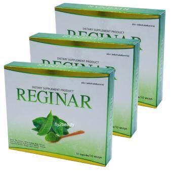 Reginar รีจิน่า Setup ผลิตภัณฑ์อาหารเสริม ลดน้ำหนัก จำนวน 3 กล่อง (กล่องละ 10 แคปซูล)