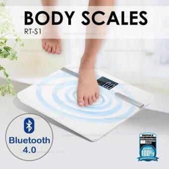 Remax เครื่องชั่งน้ำหนักดิจิตอล Digital Intelligent Body Scale รุ่น RT-S1