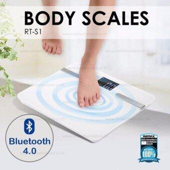 2560 Remax เครื่องชั่งน้ำหนักดิจิตอล Digital Intelligent Body Scale รุ่น RT-S1