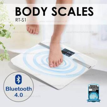 ราคา Remax เครื่องชั่งน้ำหนักดิจิตอล Digital Intelligent Body Scale รุ่น RT-S1 (White)