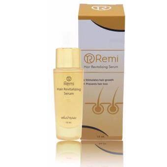 อยากขาย Remi Hair Revitalizing Serum เรมิ รีไวเทไลซิ่ง เซรั่ม บำรุงเส้นผม ลดผมร่วง เร่งผมยาว เร่งผมเกิดใหม่ ให้ผมดกหนาอย่างเป็นธรรมชาติ 15 มล. (1 ขวด)