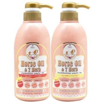 Remi Shampoo Horse Oil7 Herb เรมิ แชมพูมหัศจรรย์ น้ำมันม้าฮอกไกโด ลดผมร่วง เร่งผมยาว 400 ml.+Remi Treatment 400 ml. (1 ชุด)