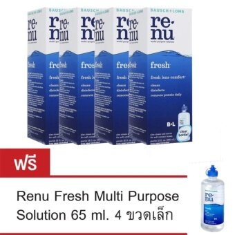 Renu fresh multi-purpose solution 355ml. แถมฟรีRenu fresh multi-purpose solution 60ml. (4กล่อง)
