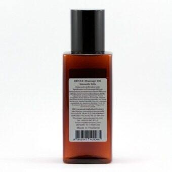 Rinzes รินเซ่ น้ำมันนวดสมูทซิลค์ 120มล. (Rinzes Smooth Silk MassageOil 120ml.) - 3