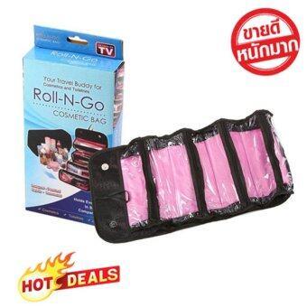 ประเทศไทย กระเป๋าใส่เครื่องสำอางค์ สีดำ สำหรับ จัดเก็บแปรงแต่งหน้า อุปกรณ์แต่งหน้า Roll-N-Go Cosmetic Bag