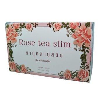 Rose Tea Slim ชากุหลาบสลิม by เจ้านางเหนือ เครื่องดื่มลดน้ำหนัก เร่งเผาผลาญไขมัน ลดส่วนเกิน บรรจุ 7 ซอง (1 กล่อง)