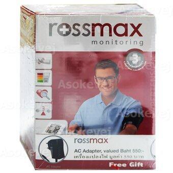 เครื่องวัดความดัน ROSSMAX รุ่น CF155F (แถมฟรี เครื่องแปลงไฟ มูลค่า 550 บาท)