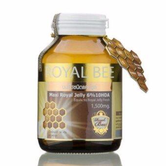 Royal Bee นมผึ้งรอยัลเจลลี่ Maxi Royal Jelly 6% 10HDA 60 Caps. (1กระปุก)