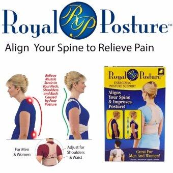 ลดราคา Royal Posture เข็มขัดพยุงหลัง เข็มขัดปรับสรีระร่างกาย บล็อคหลัง ซัพพอร์ตหลัง ช่วยลดอาการปวดหลัง ขณะนั่งทำงานสำหรับเอว 25-36 นิ้ว