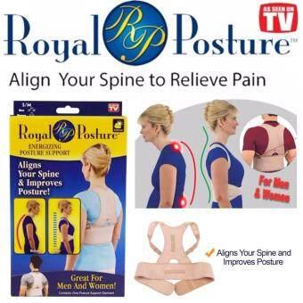 Royal Posture ชุดปรับสรีระให้ยืดตรง สำหรับปรับแนวกระดูกสันหลังให้ตั้งตรง เสริมบุคคลิกภาพให้ดูดี และลดอาการเมื่อยล้าบริเวณหลัง size L/XL จำนวน 1 ชิ้น (สีครีม)