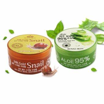 ROYAL SKIN - 24K Gold Snail Soothing gel + Jeju Aloe vera 95% Soothing gel