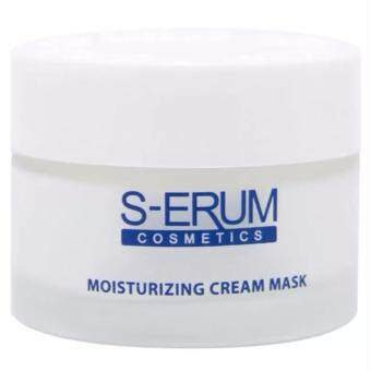 S-ERUM Moisturizing Cream Mask Restore Skin Balance (All Skin Types) 15 ml