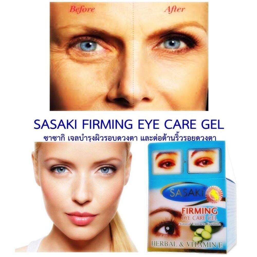 SASAKI FIRMING EYE CARE GEL ซาซากิ เจลบำรุงผิวรอบดวงตา และต่อต้านริ้วรอยดวงตา สำหรับผิวบอบบางรอบดวงตา คืนความกระชับ เนียนเรียบ สว่างใส 10g6 ชิ้น