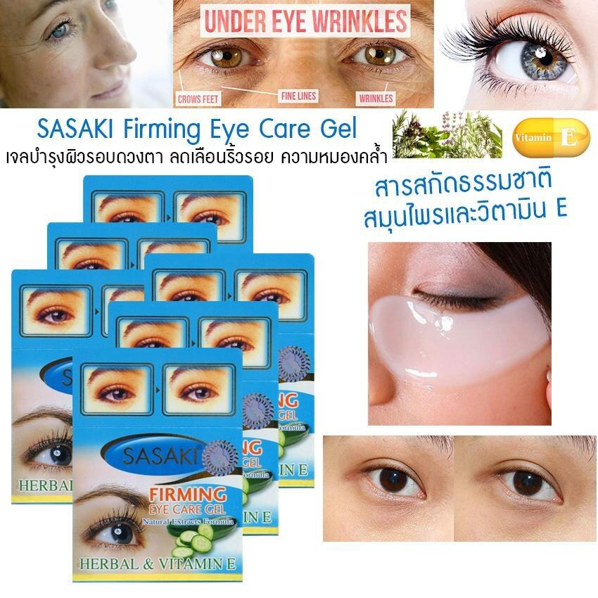 SASAKI Firming Eye Care Gel เจลบำรุงผิวรอบดวงตา ลดเลือนริ้วรอย ความหมองคล้ำ ให้เต่งตึงสดใส แลดูอ่อนวัย 10g 6 ชิ้น