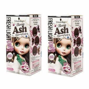 Schwarzkopf Freshlight Foam color Berry ASH 95ml สีน้ำตาลเทาให้ประกายสีสว่างปานกลางระดับ 5 จำนวน 2 กล่อง