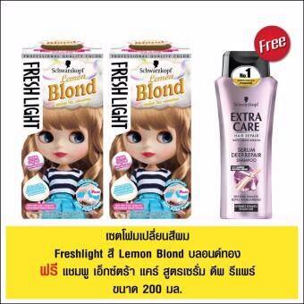 เปรียบเทียบราคา Schwarzkopf Hair Color Fresh Light Foam Color LEMON BLOND X 2 boxes get FREE Shampoo 200 ML