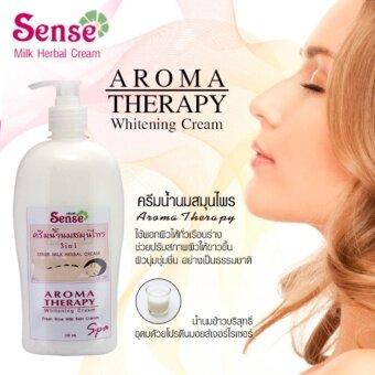 เซนต์ ครีมน้ำนมสมุนไพร Sense Milk Herbal Cream