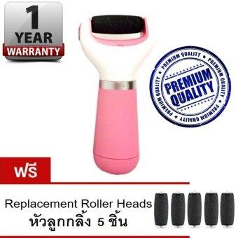 Seoul Velvet เครื่องขัดเท้า (Pink) แถมฟรี Replacement Roller Heads หัวลูกกลิ้ง 5 ชิ้น