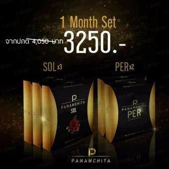 Set Pananchita (เซ็ท ปนันชิตา โซล และ เพอร์) SOL 2 กล่อง + PER 1กล่อง