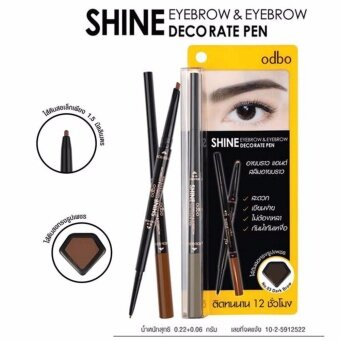 Shine Deco Rate Pen eyebrow & Eyebrow No.02 Red Brow อายบราว แอนด์ สลิมอายบราว ดินสอเขียนคิ้วแบบออโต้รุ่นใหม่ 2 in 1 ติดทนนาน 12 ชั่วโมง