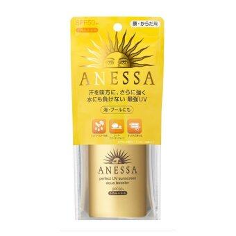 Shiseido Anessa Perfect UV Aqua Booster Sunscreen SPF50+PA+++ - 60ml.