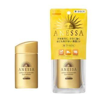 ครีมกันแดด ทาหน้า กันน้ำ เหมาะกับ หน้ามัน Shiseido Anessa Perfect UV Sunscreen A+ SPF50++++ สีทอง