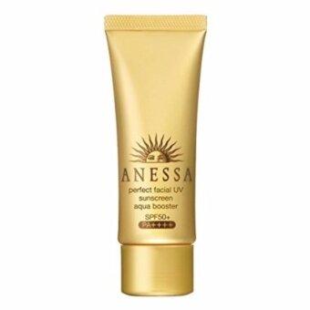 SHISEIDO ครีมกันแดด รุ่น Anessa Perfect UV Sunscreen Aqua Booster SPF 50+ PA++++ 40กรัม สีทอง